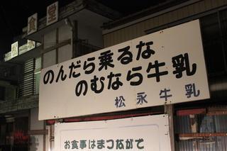 福島⑬.jpg