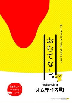 倶利伽羅1.jpg