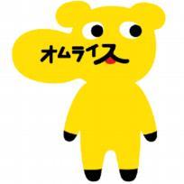 倶利伽羅6.jpg