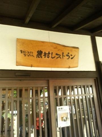 加須2.jpg