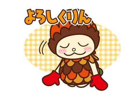 takasago14.jpg