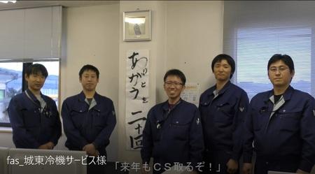 パナ2019年表彰インタビュー.jpg